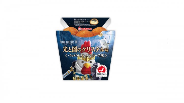 Final Fantasy XIV Themed Fried Chicken Goes On Sale In Japan